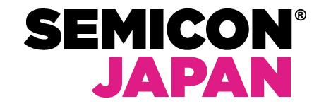 「SEMICON JAPAN 2018」に出展