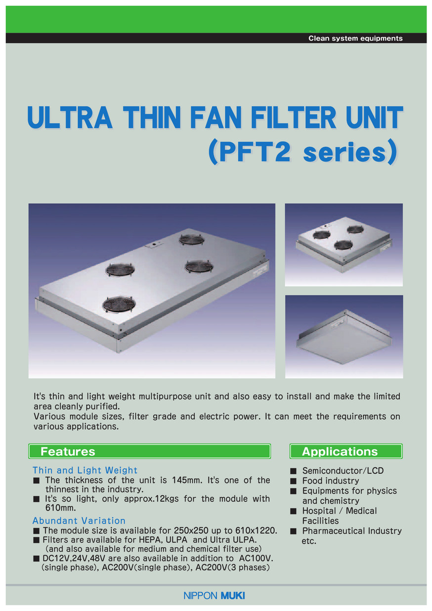 ULTRA THIN FAN FILTER UNIT (PFT2 series)